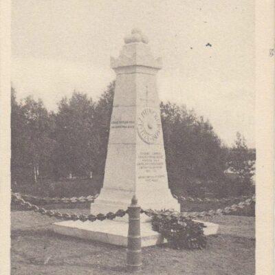 Umeå. Dunckers monument H. GLAS' PAPPERSHANDEL Poststämplat 26/9 1903 Ägare: Åke Runnman 9x14