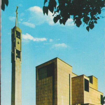 Tegs kyrka Förlag: Fjellströms Pappershandel Eftr. Umeå Poststämplat 1973-05-21 Ägare: Ivar Söderlind 10x15