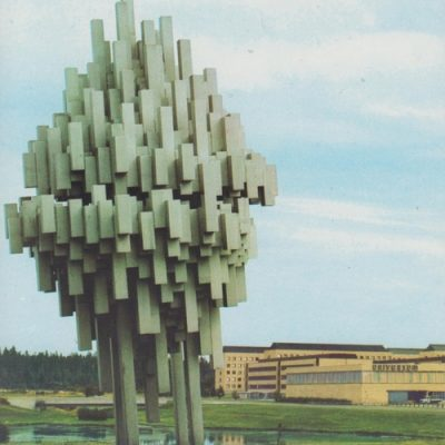 Staty: Norra Skenet. Universitetsområdet, UmeåFärgfoto: Giovanni TrimboliOcirkuleratÄgare: Åke Runnman10x15