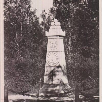 UMEÅ. Dunckersmonumentet Svenska Pressbyrån 6073 Poststämplat 16/11 1943 Ägare: Åke Runnman 9x14